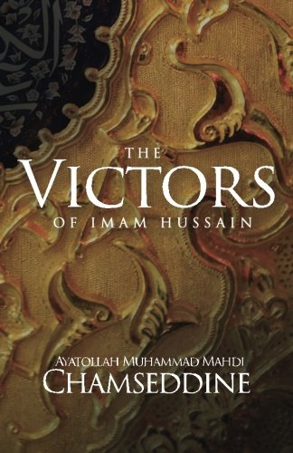 The Victors of Imam Hussain