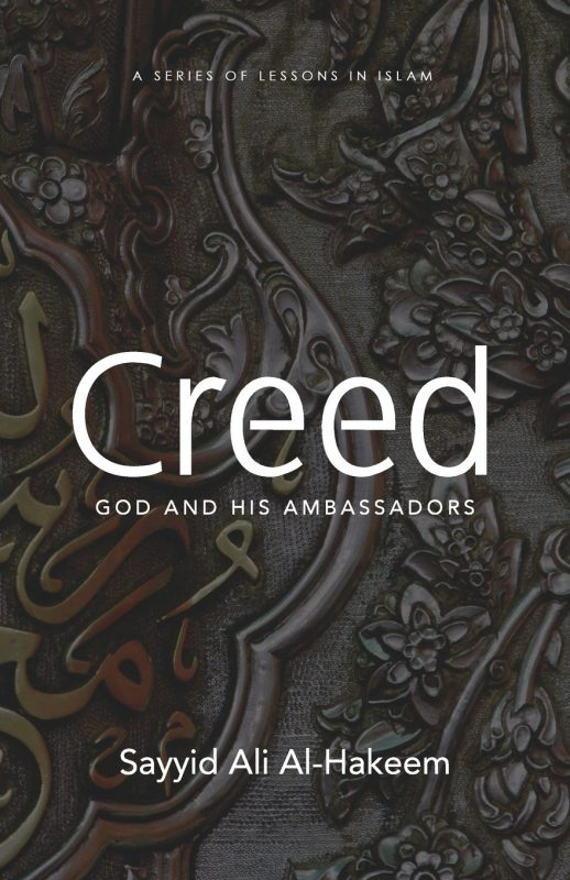 Creed: God and His Ambassadors